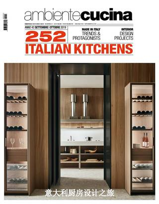 Speciale Italian Kitchens supplemento a Ambiente Cucina n.252